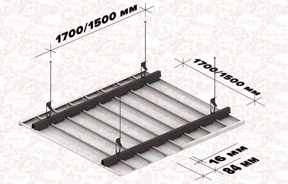 Схема реечного потолка ППР-84