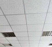 потолок байкал армстронг 61