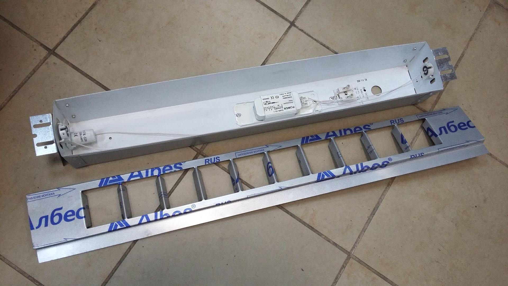светильник 1х18 для реечного потолка